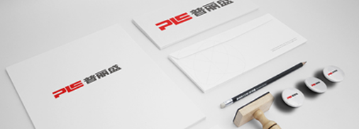 A warm welcome to the new website of Shanghai Pulisheng Packaging Co., Ltd.!